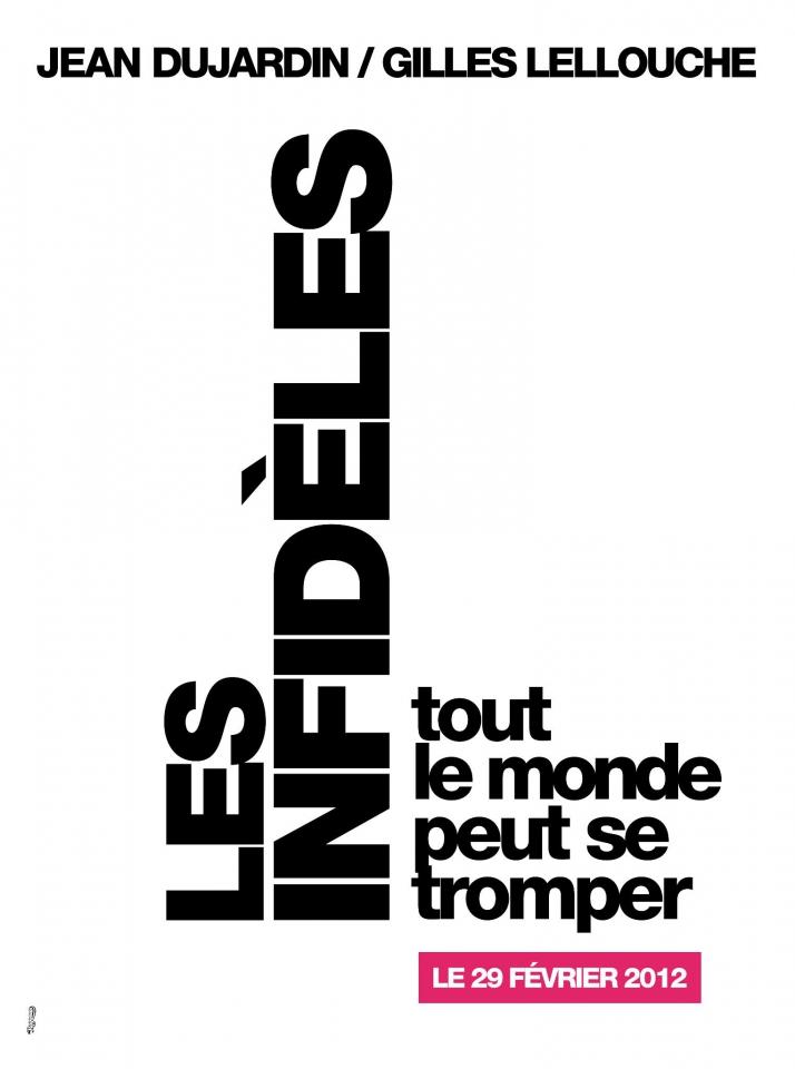 плакат фильма тизер Право на «лево»
