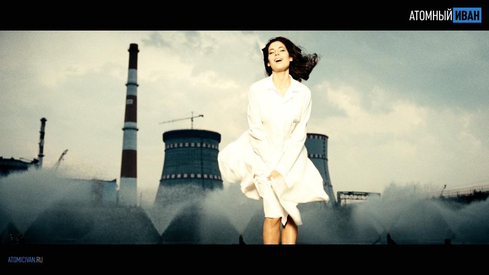 кадры из фильма Атомный Иван Юлия Снигирь,