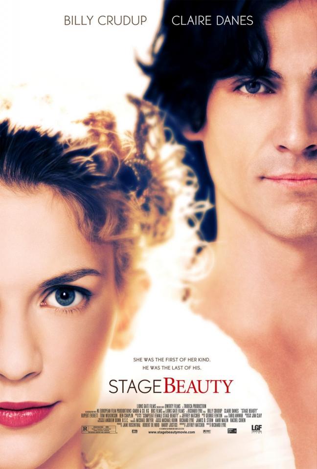плакат фильма постер Красота по-английски