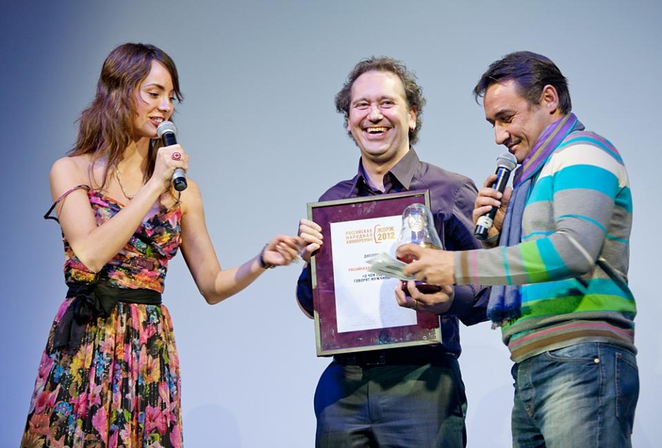 Церемония награждения Российской народной кинопремии «Жорж 2012» Александр Демидов, Камиль Ларин, Софья Ская,