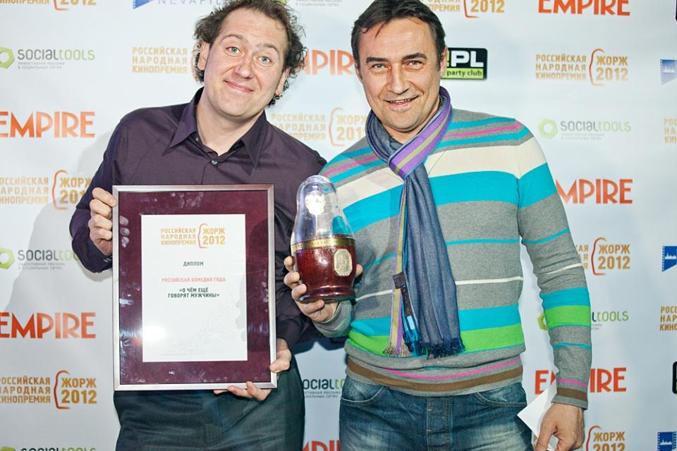 Церемония награждения Российской народной кинопремии «Жорж 2012» Александр Демидов, Камиль Ларин,