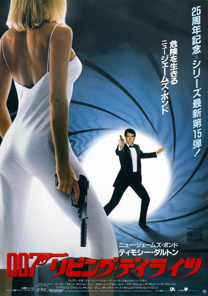 плакат фильма постер Искры из глаз