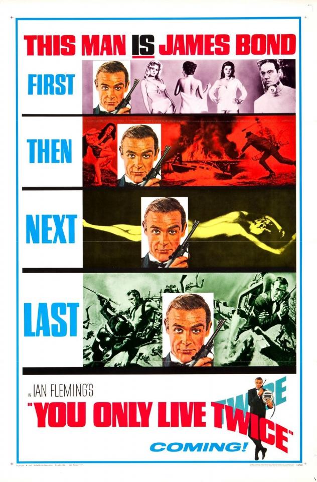 плакат фильма постер Живешь только дважды