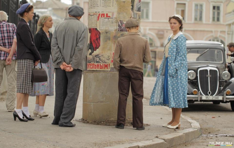 кадры из фильма Матч Елизавета Боярская,