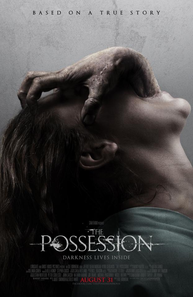 плакат фильма постер Шкатулка проклятия