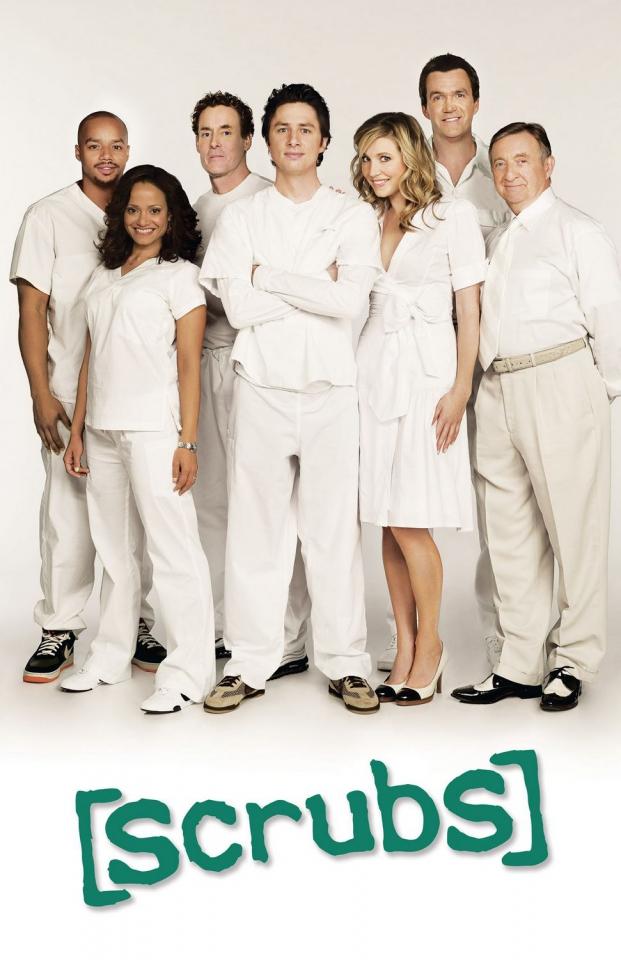 плакат фильма Клиника