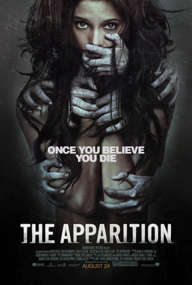 плакат фильма постер Явление