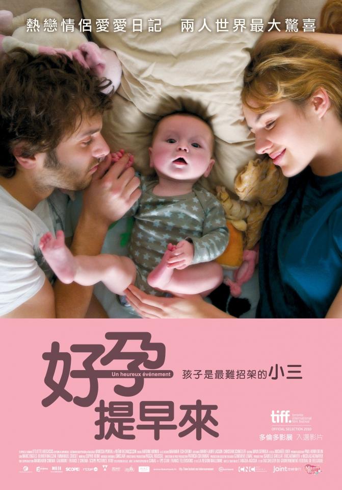 плакат фильма постер Секса много не бывает
