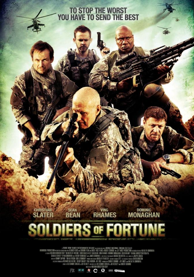плакат фильма постер Солдаты удачи