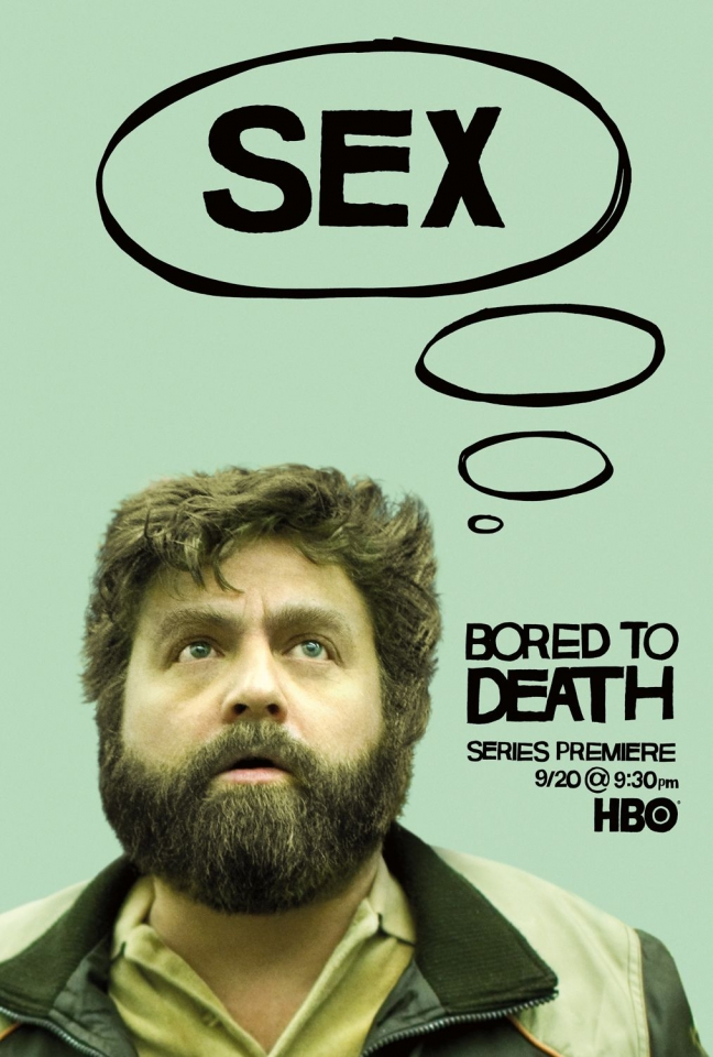 плакат фильма характер-постер Смертельно скучающий*