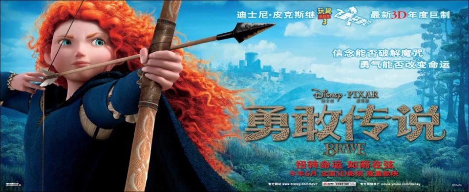 плакат фильма баннер Храбрая сердцем