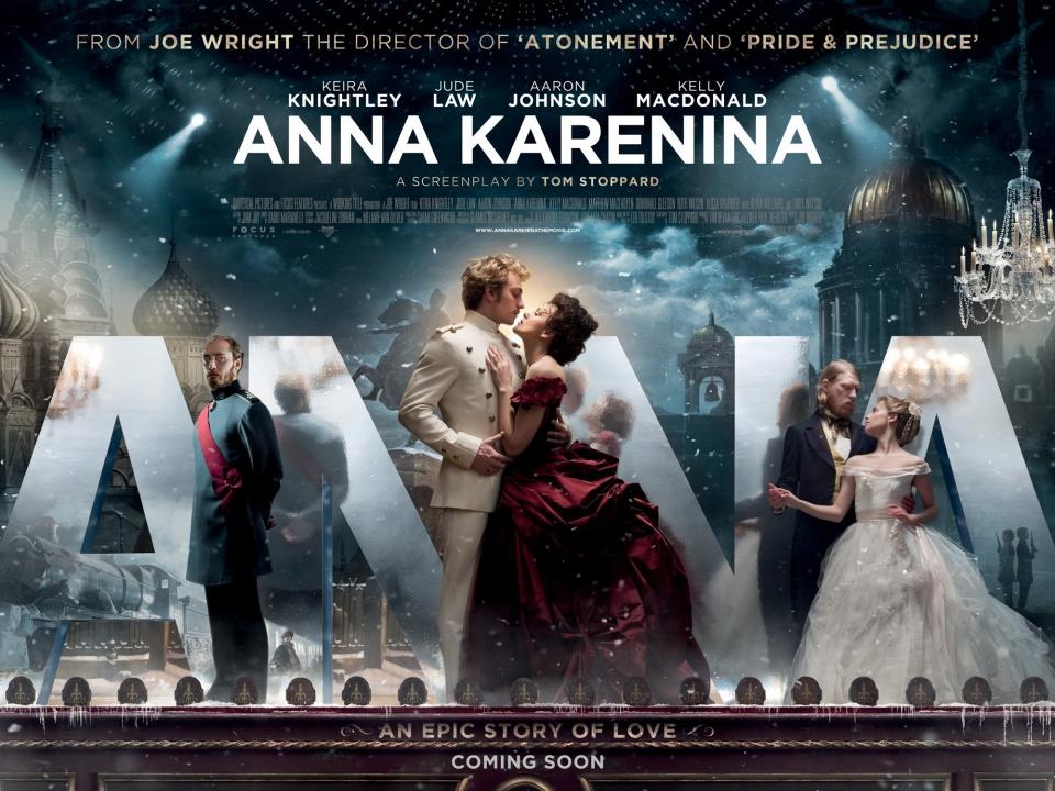 плакат фильма биллборды Анна Каренина