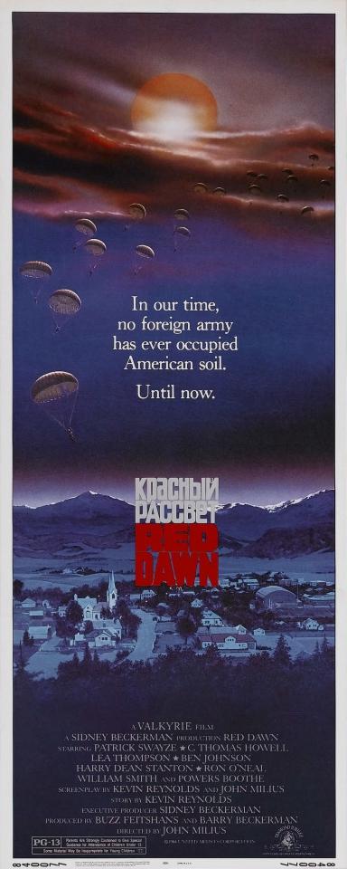 плакат фильма баннер Красный рассвет