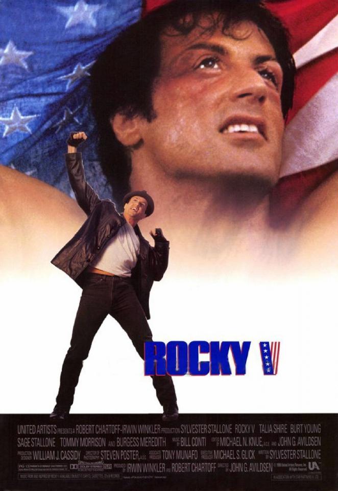 плакат фильма Рокки V