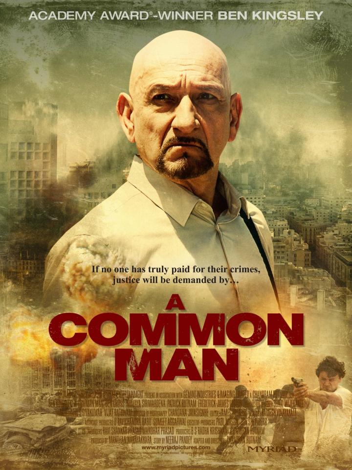 плакат фильма постер Обычный человек*