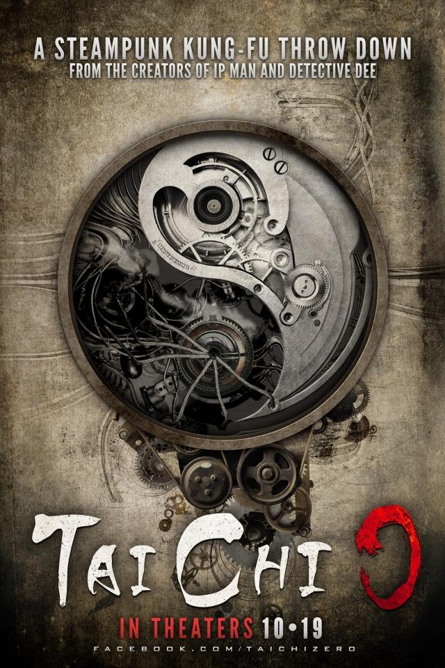 плакат фильма постер Ученик мастера
