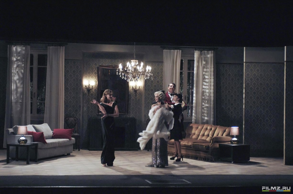 кадры из фильма Присутствие великолепия Маргерита Буи, Виттория Пуччини,