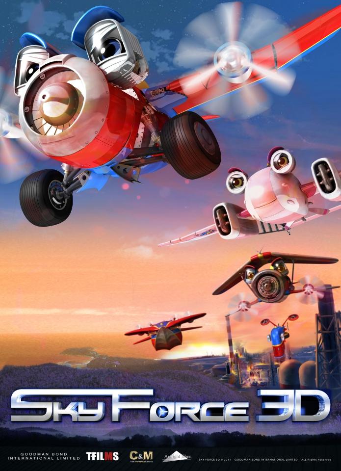 плакат фильма постер Аэротачки