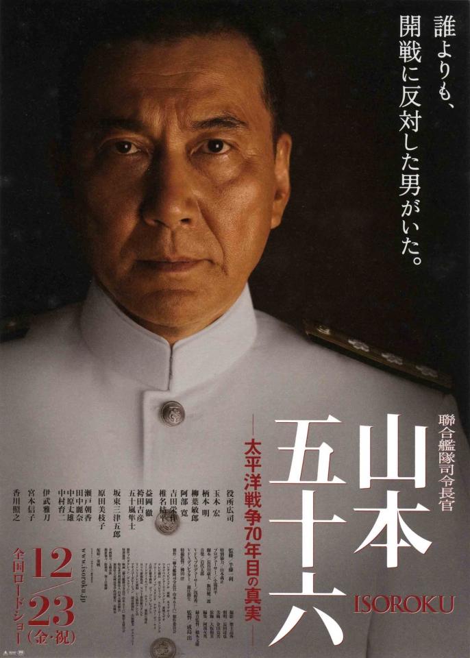 плакат фильма постер Атака на Перл Харбор
