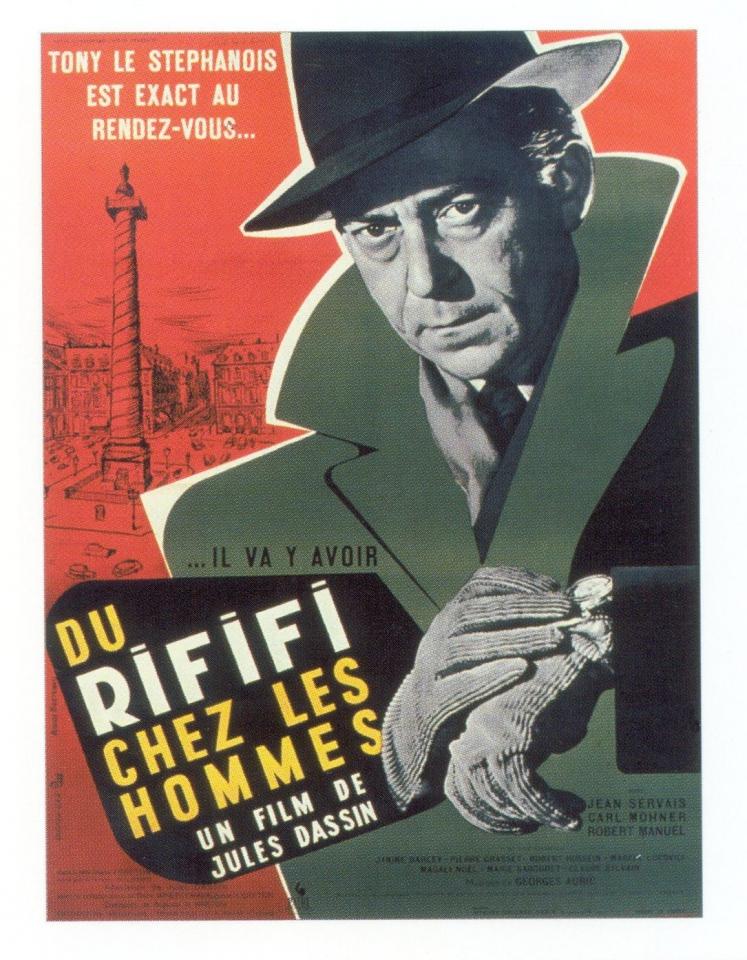 плакат фильма Мужские разборки