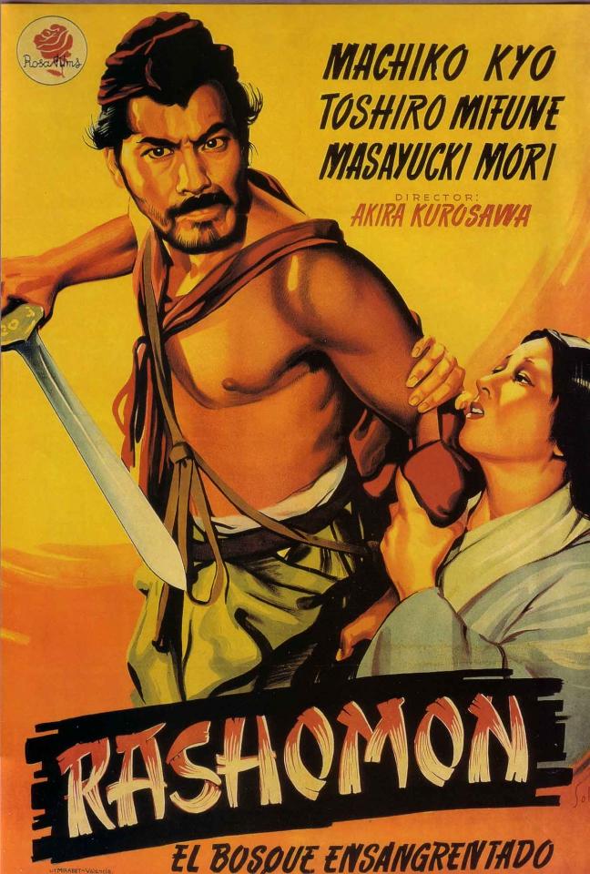 плакат фильма Расемон
