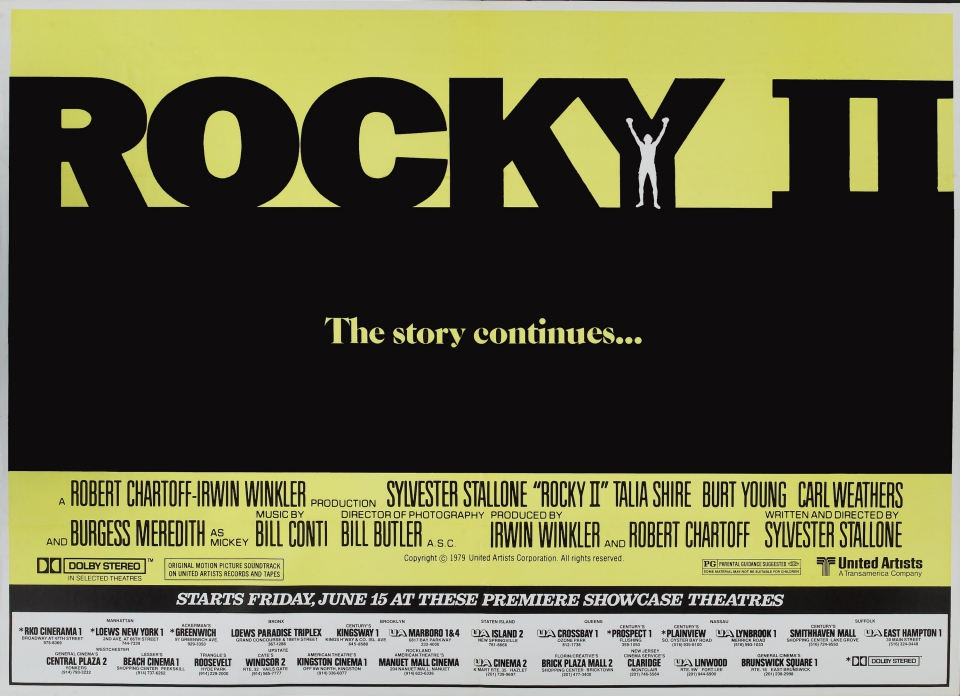 плакат фильма биллборды Рокки II