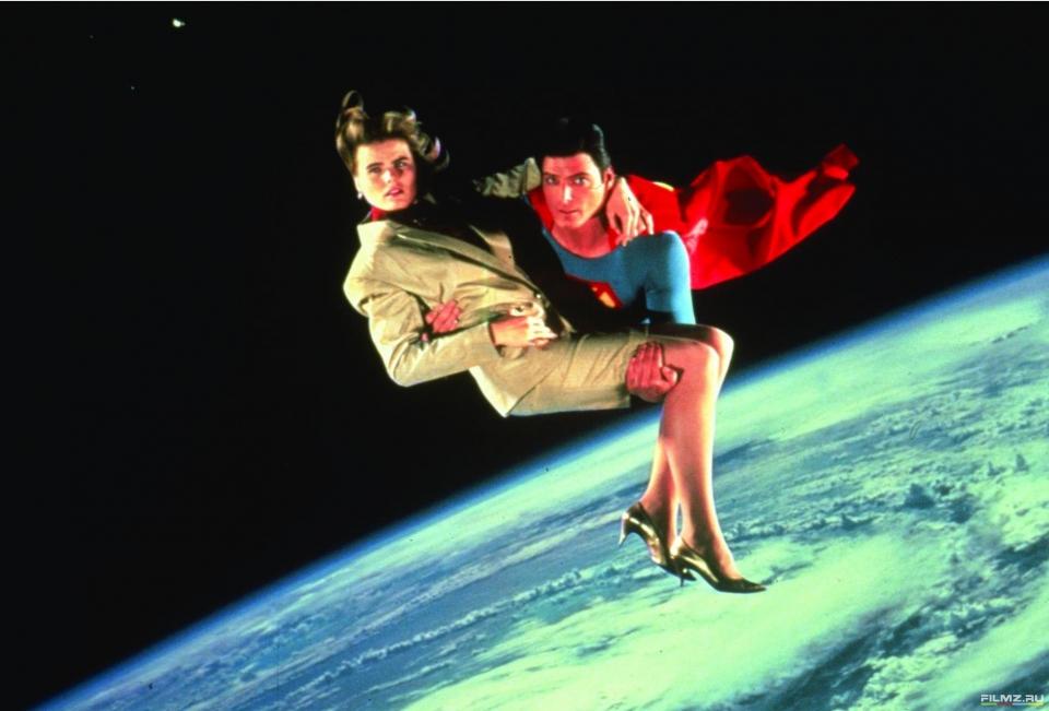 кадры из фильма Супермен IV: В поисках мира Мэриэл Хемингуэй, Кристофер Рив,
