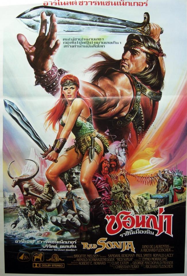плакат фильма постер Рыжая Соня