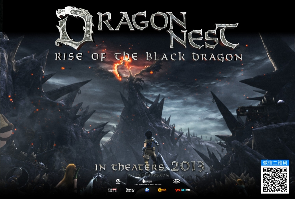 плакат фильма биллборды Гнездо Дракона 3D
