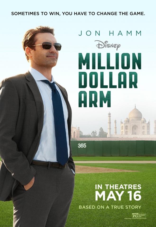 плакат фильма постер Рука на миллион*