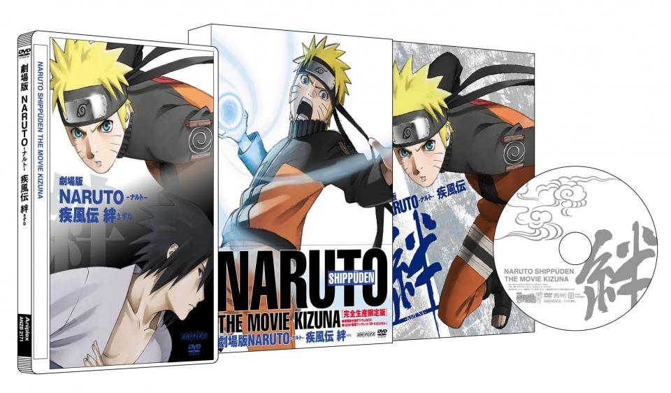 DVD Наруто: Узы*