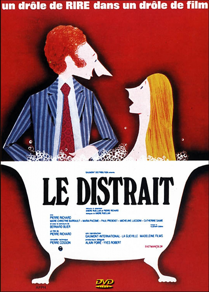 плакат фильма DVD Рассеянный
