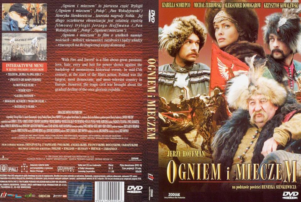 плакат фильма DVD Огнем и мечом