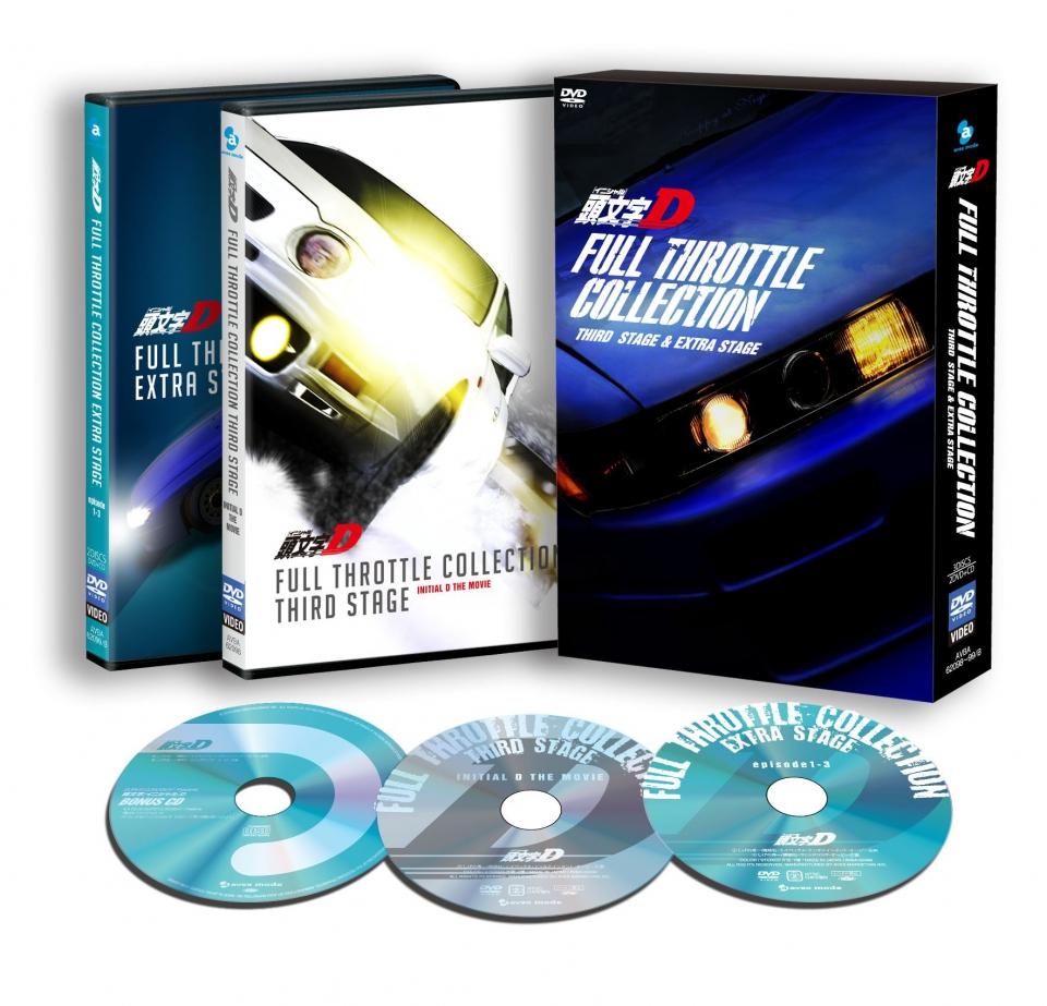 DVD Initial D: Третий этап*