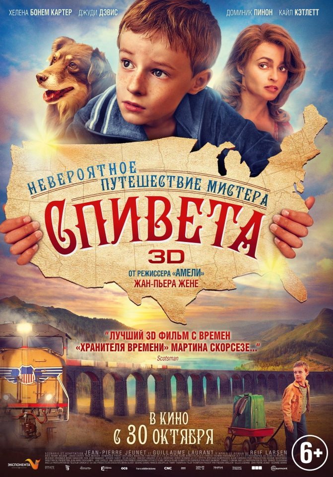 плакат фильма постер локализованные Невероятное путешествие мистера Спивета