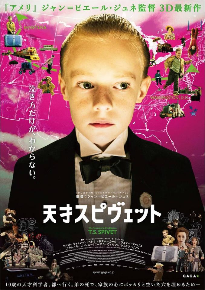 плакат фильма постер Невероятное путешествие мистера Спивета