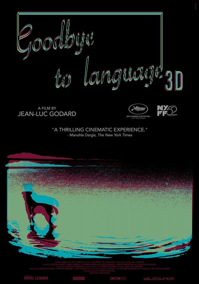 плакат фильма постер Прощай, речь 3D