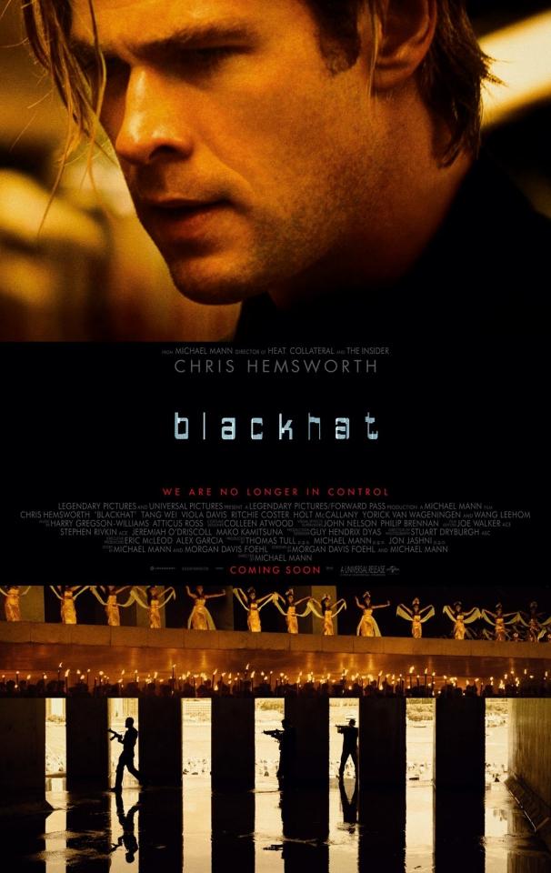 плакат фильма постер Кибер