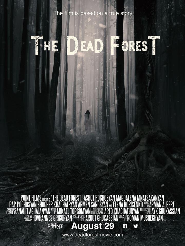 плакат фильма постер Мёртвый лес