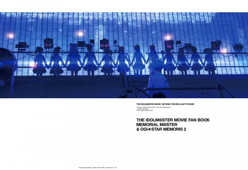 промо-слайды Blu-Ray Идолмастер: К сверкающей другой стороне*