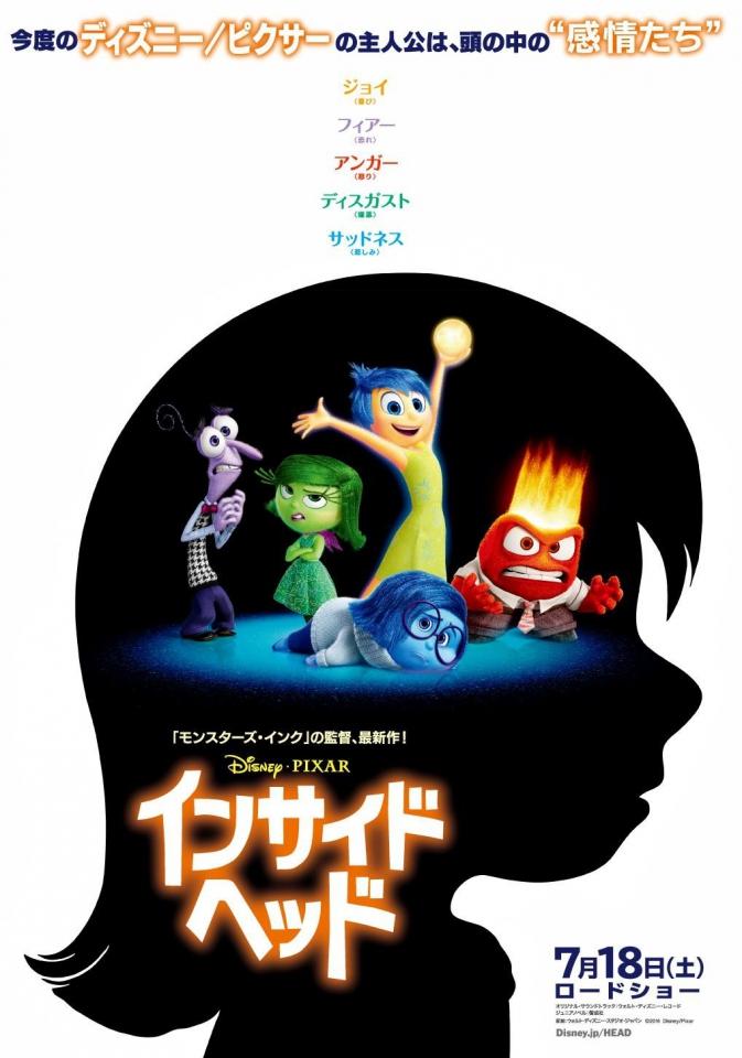 плакат фильма постер Головоломка