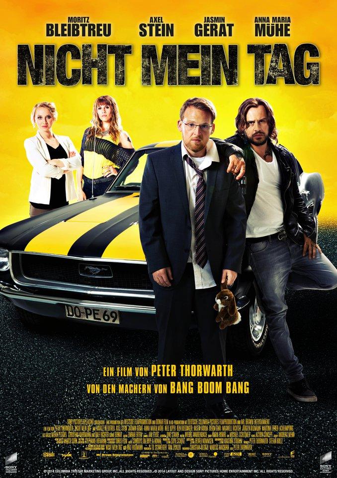 плакат фильма постер Факап, или Хуже не бывает