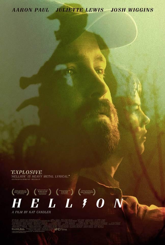 плакат фильма постер Хулиган