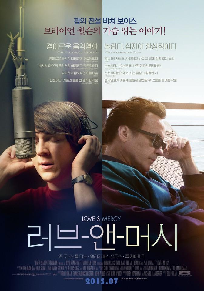 плакат фильма постер Любовь и милосердие*