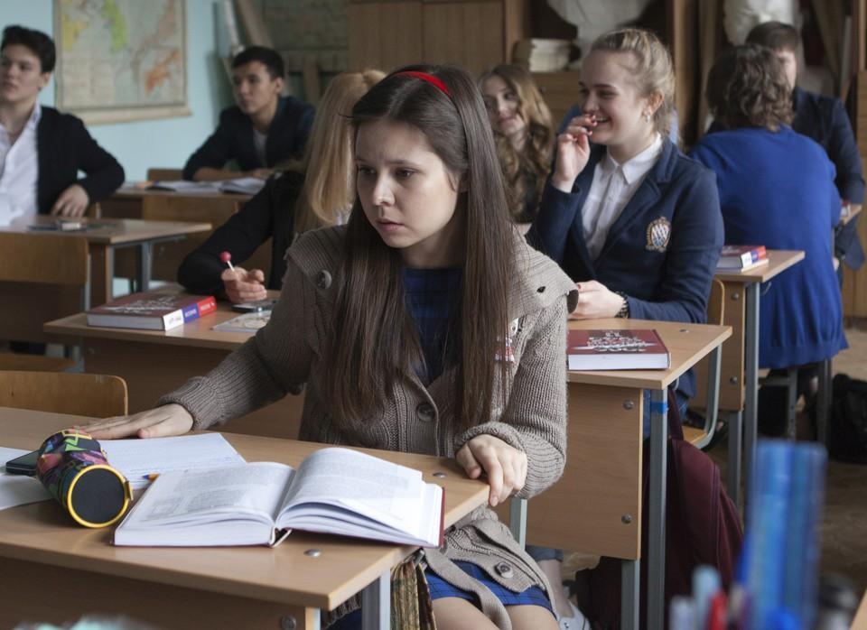 посуточно Геленджике фотографии из фильма учителя Одессе