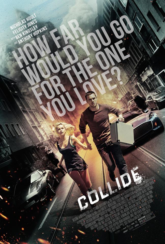 плакат фильма постер Автобан