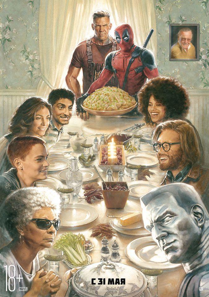плакат фильма постер Дэдпул 2
