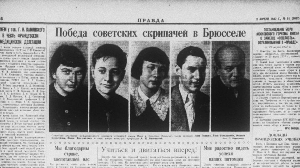 кадры из фильма Русские евреи. Фильм второй. 1918 - 1948