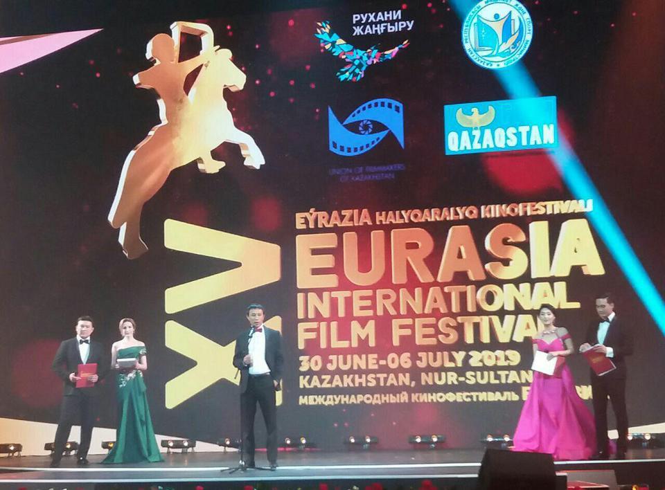 звездная дорожка XV Международный кинофестиваль «Евразия»