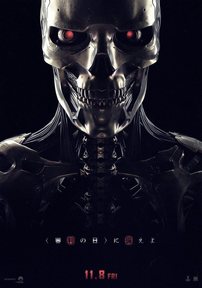 плакат фильма постер Терминатор: Тёмные судьбы